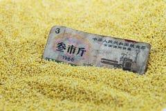 Bonos de racionamiento chinos Imagen de archivo libre de regalías
