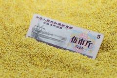 Bonos de racionamiento chinos Fotografía de archivo