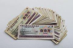 Bonos de racionamiento chinos Fotos de archivo