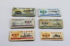 Bonos de racionamiento chinos Foto de archivo libre de regalías