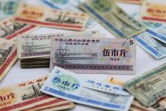 Bonos de racionamiento chinos Fotografía de archivo libre de regalías