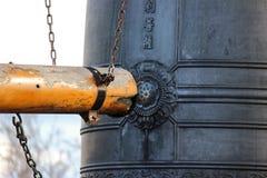 Bonsho, japanische Bronzeglocke, Sprosse für gutes Glück und heilige Zeremonie stockfotografie
