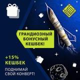 Bonus +15% cash back royalty free illustration