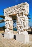 Boog in Jaffa, Israël royalty-vrije stock afbeeldingen