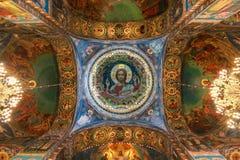 Boog van de Kerk van de Verlosser op Bloed stock foto's