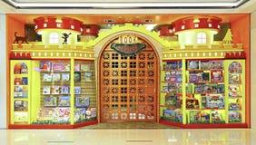 Book castle Stock Image