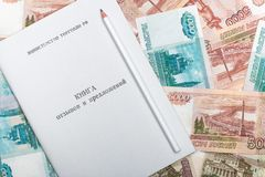 Book complaints reviews and suggestions from the Ministry of Commerce of the Russian Federation. Book reviews and suggestions from the Ministry of Commerce of stock photos