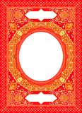 Orange floral ornament Islamic prayer book cover Royalty Free Stock Photo