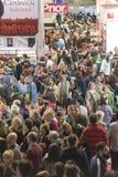 Book Fair Stock Photography