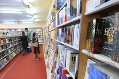 Book Fair in Kolkata. Royalty Free Stock Photography