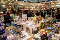 Book Fair Stock Images