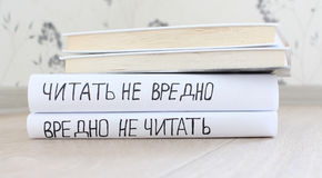 Book with the inscription: Read is not harmful, harmful not read Stock Image
