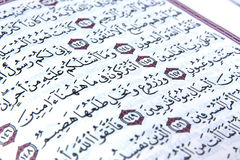Book of Koran. A open page of Book of Koran stock images