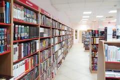 Book shop Royalty Free Stock Photo