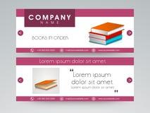 Book shop web header. Stock Image