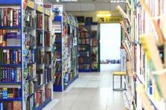 Book store Stock Photos