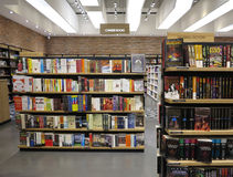 Book Store stock images