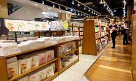 Modern book store shop bookshop bookstore Stock Photos