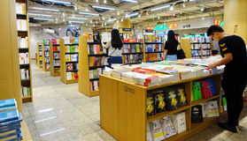 bookstore interior Stock Image