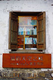 Book store. A book store in Suzhou Royalty Free Stock Photography