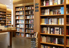 Book Store royalty free stock photos