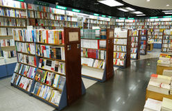 Book Store Royalty Free Stock Photography