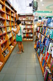 Book store Stock Photography