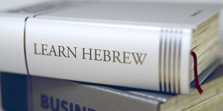 Book Title of Learn Hebrew. 3D. Learn Hebrew. Book Title on the Spine. Book in the Pile with the Title on the Spine Learn Hebrew. Learn Hebrew - Leather-bound stock photography