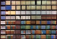 The bookcase Stock Photos