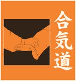Booklet of hand of fighters. And hieroglyph of Аikido Royalty Free Stock Photo