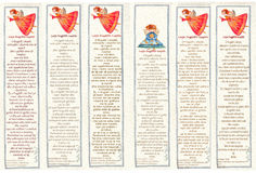 Bookmarks with Angels, Watercolor illustration, Royalty Free Stock Image