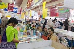 Books being sold at Kolkata International book fair - 2015. Stock Photography