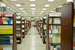 Books in Library. ,the background is ambiguous in Royalty Free Stock Photo