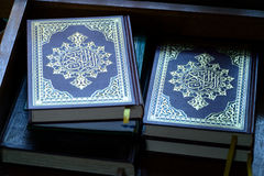 Books of Quran Stock Photo