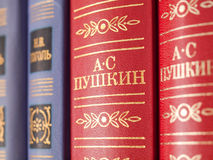The books of Russian classical authors. The book of Alexander Pushkin - Russian classical author on the shelf Royalty Free Stock Photos