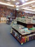 Books store hall Stock Image