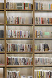The bookshelf of paper time book store Royalty Free Stock Image