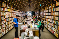 Bookshop. A modern spacious bookshop in natural color,china royalty free stock images