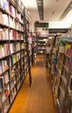 Bookstore Zdjęcia Stock