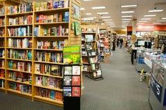 Bookstore Asile Стоковое фото RF