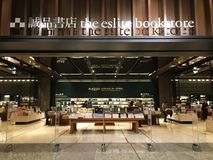 Bookstore in China. Eslite bookstore in Suzhou, eastern China. Photo taken in Nov. 2017 royalty free stock images