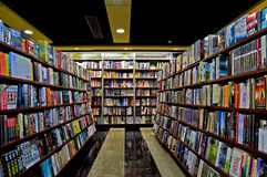 Bookstore interior. Interior view of a bookstore specialized in the distribution and sale of international publications. Location : page-1 bookstore at ocean royalty free stock images