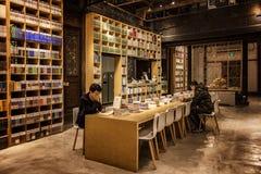 Bookstore. January 2017 in Nanjing, China pioneer bookstore stock photography