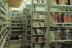 Bookstore Stock Image