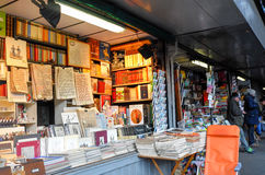 Bookstore and souvenir in Rome Royalty Free Stock Photography