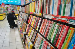 Bookstore at the supermarket Royalty Free Stock Image