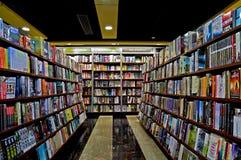 Bookstore wnętrze obrazy royalty free