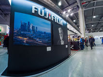 Booth of Fujifilm company at PhotoForum 2017 trade show Royalty Free Stock Photos