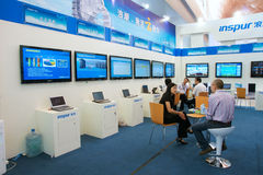 Booth of Inspur company Stock Photo