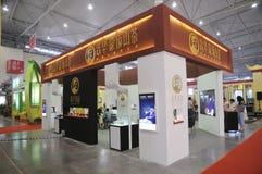 Booth of tea exhibitors(1st CSITF 2012) Stock Image